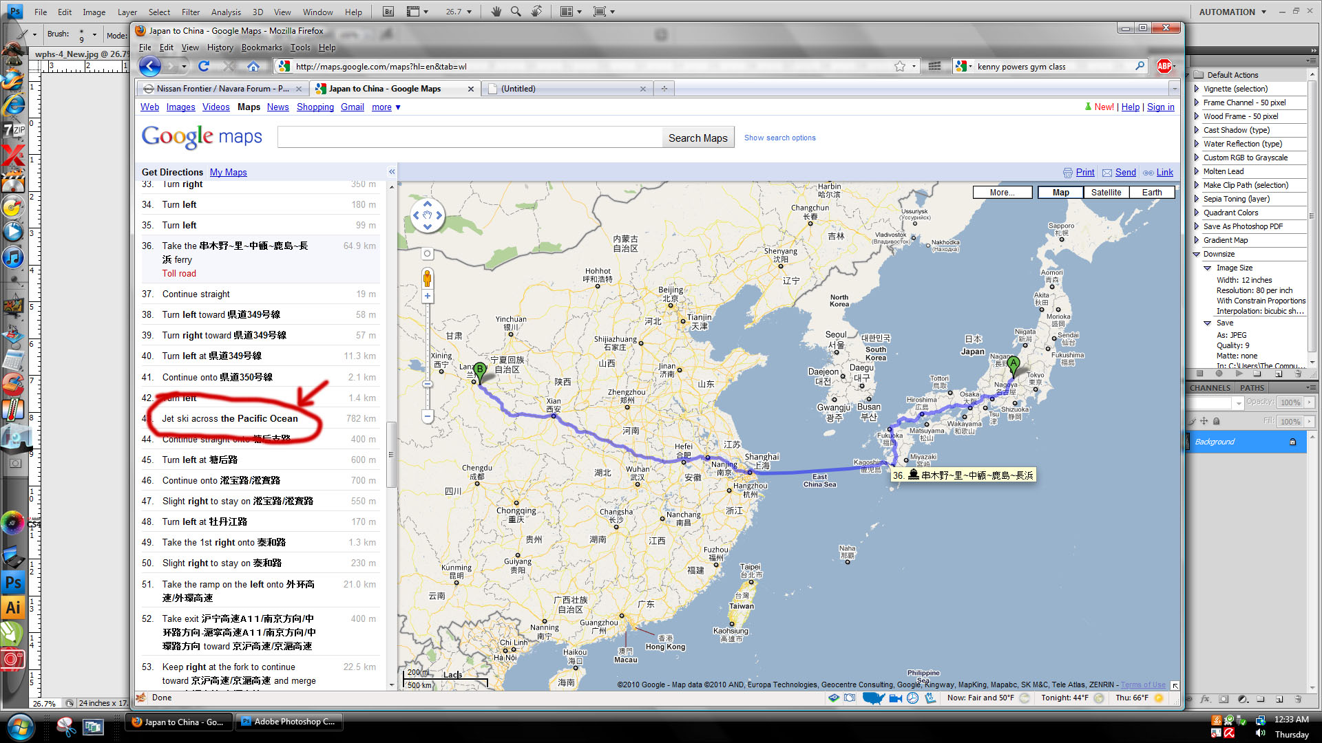 Google Maps Japan to China :) - Nissan Frontier Forum